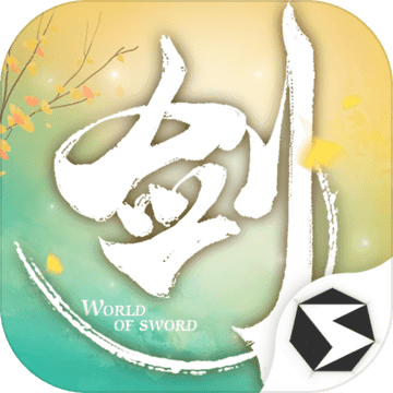剑侠世界安卓版 V1.2.12940