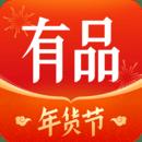 小米有品ios版 V4.9.0