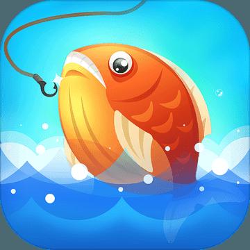 一起来钓鱼安卓版 V1.0.1