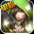 幻想小勇士安卓版 V1.3.0