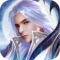 九域仙王ios版 V1.0