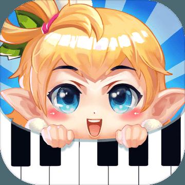 爱上钢琴ios版 V5.3.71