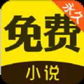 青烟小说安卓版 V1.0.0