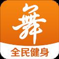 广场舞多多安卓版 V3.6.0.0