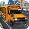 校车驾驶室模拟器安卓版 V1.1