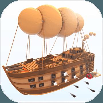 空中战舰全面战争安卓版 V0.9.8.0