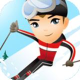 危险的滑雪安卓版 V1.1