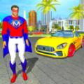 超人冒险模拟器安卓版 V1.4