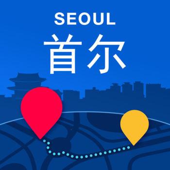 首尔离线地图ios版 V5.9.0