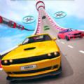 极速轨道车特技ios版 V1.0