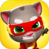 汤姆猫英雄跑酷ios版 V2.2.1