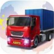 中国卡车之星ios版 V1.7
