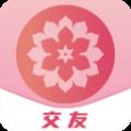 花姿交友安卓版 V1.0.1