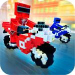 像素战队摩托车安卓版 V2.11.41