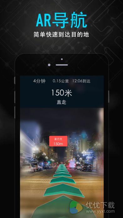 随便走ios版 V5.2.3
