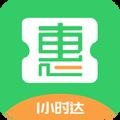 家易惠安卓版 V1.0.0