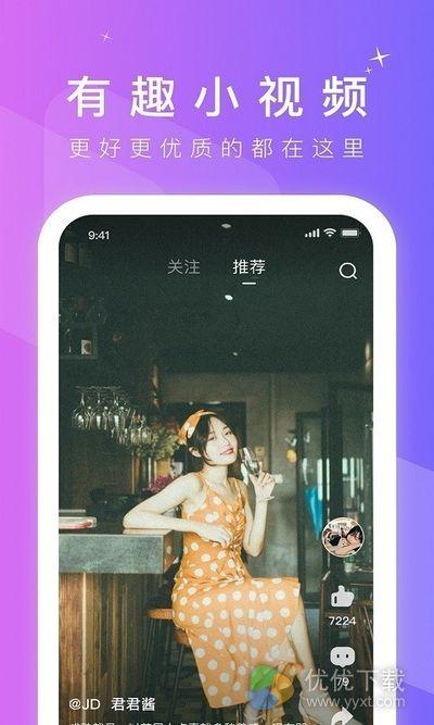 云痘痘视频安卓版 V1.0.0