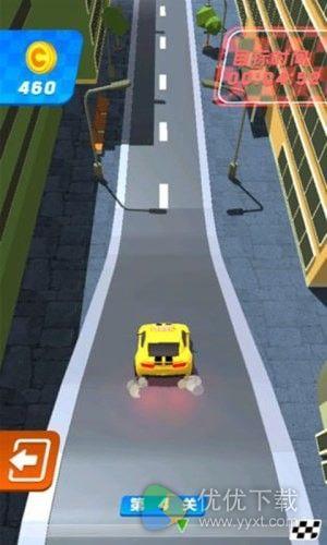 模拟驾驶大师安卓版 V1.0.0