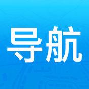 悠悠导航ios版 V5.3.6