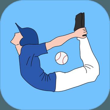 奇怪的投手ios版 V1.0.4