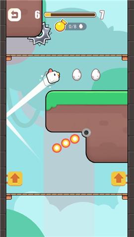 跳个鸡儿ios版 V1.0