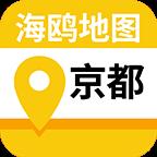 京都地图ios版 V1.3.72