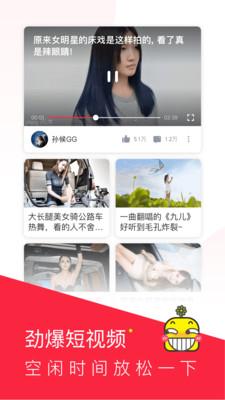 芒果视频安卓版 V1.0.0