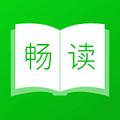 畅享读书安卓版 V1.0.0