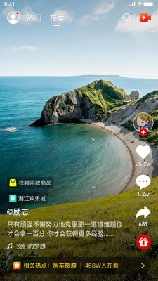 薪店短视频安卓版 V2.4.0
