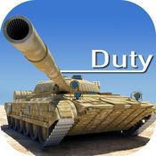 坦克使命ios版 V1.1