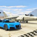 汽车与喷气飞机安卓版 V2