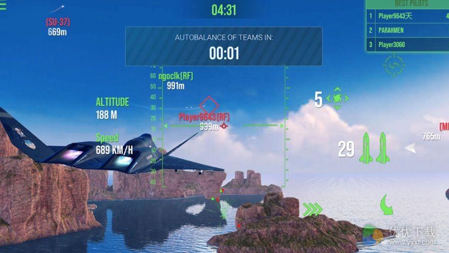 空战联盟刺激战场ios版 V1.0