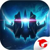 星战前线ios版 V1.0.0