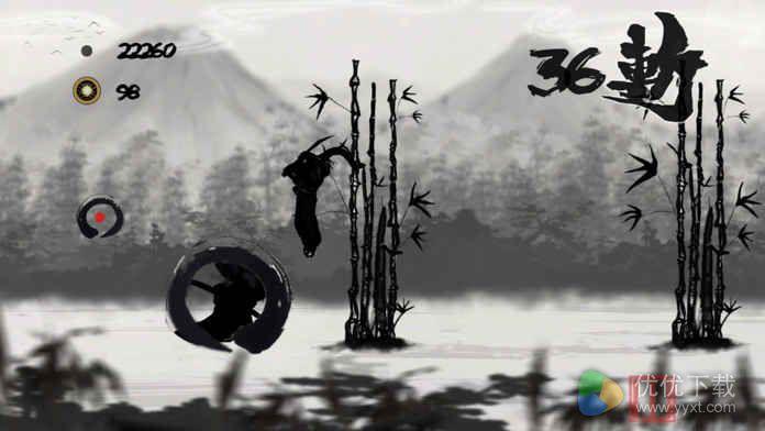 墨剑武者ios版 V1.41