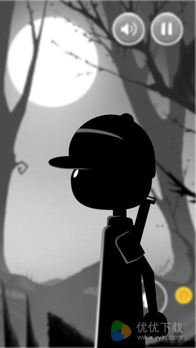 shadow boyios版 V1.0