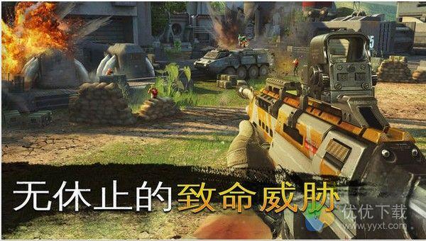 炽热狙击ios版 V2.2.0