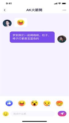 丝瓜视频圈安卓版 V1.1.0