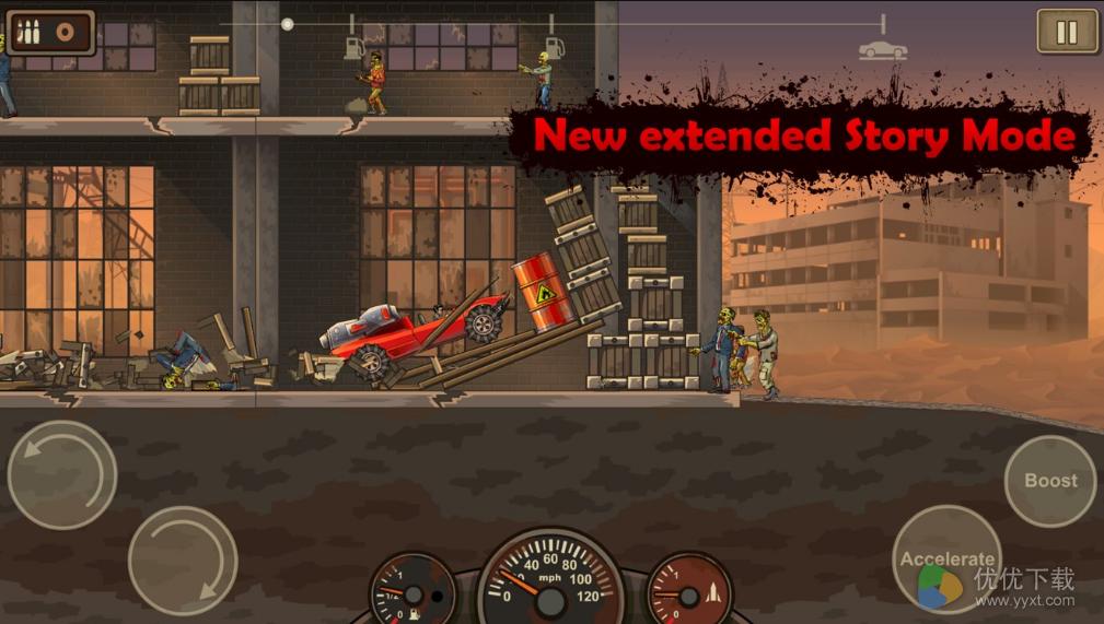 战车撞僵尸2ios版 V1.3