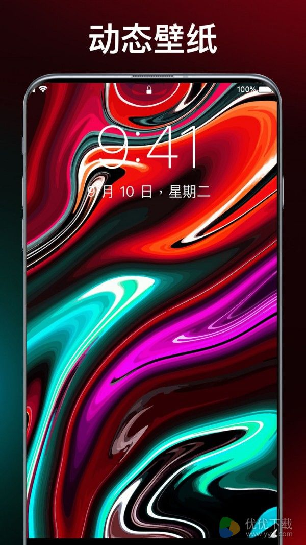 主题刘海壁纸安卓版 V1.0.0