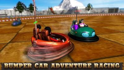 游乐场碰碰车驾驶模拟安卓版 V1.0