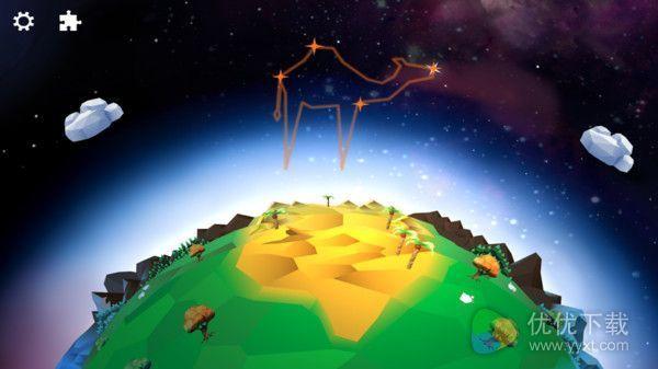 星球模拟器安卓版 V1.0