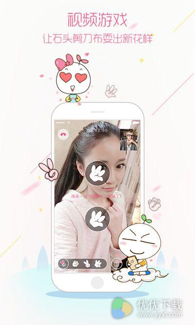 乐乐视频交友安卓版 V1.5.0