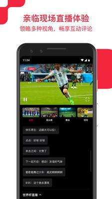 央视频安卓版 V1.0.0.10000