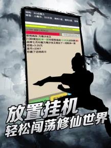 狂浪乾坤ios版 V1.3.9