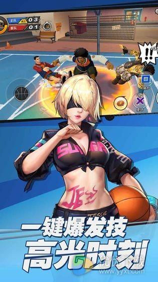 潮人篮球安卓版 V20.0.1220