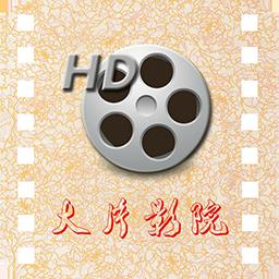 大片影院安卓版 V1.0.30