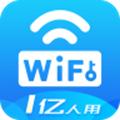 WiFi万能密码安卓版 V4.6.0