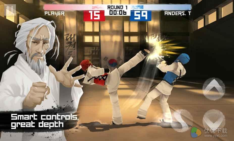 跆拳道大赛ios版 V1.7.0
