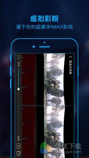 奇幻云VR安卓版 V2.3.4