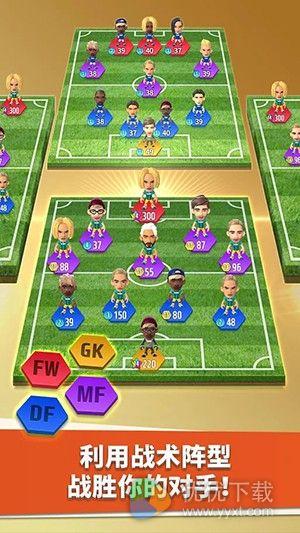 世界足球之王ios版 V1.10
